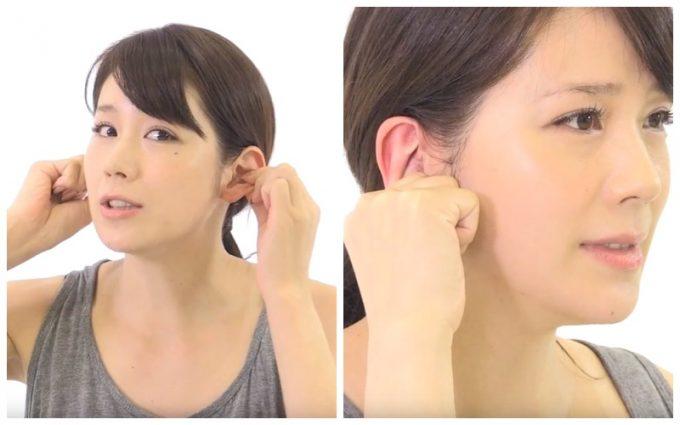 血色がよくなる耳マッサージの手順イメージ