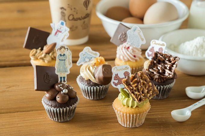 6種類の「シャルロッテ」それぞれを使ったミニカップケーキ