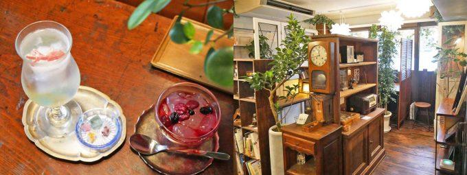 琥珀糖のお店、笹塚にある「シャララ舎」の喫茶室