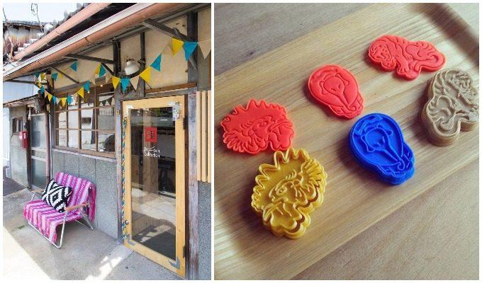 クッキー型の博物館「sacsac」の外観とユニークな形のクッキーの型