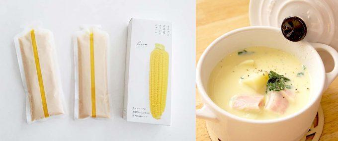 まるごとピューレコーンとそれで作ったスープ