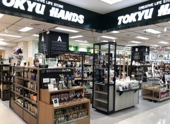 きっと「好き」に出会える。東急ハンズ新宿店の新企画「Hi!Tenshu」に行こう!