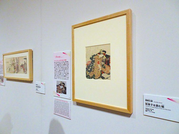 葛飾北斎が描いた江戸時代の女性の作品