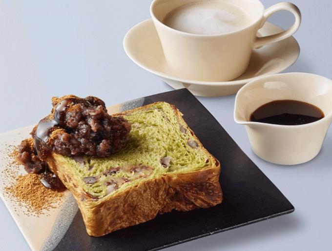 グランマーブルデニッシュの食べ方例の写真