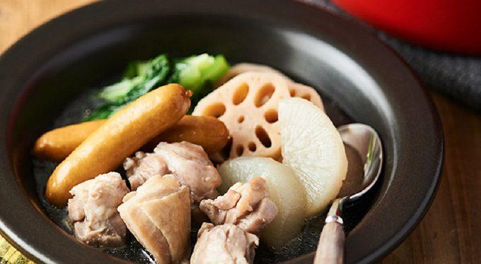 上品なコクと旨みのだしがきいた鶏肉と根菜の和風ポトフ