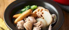 上品なコクと旨みのだし。パッと作れる「鶏肉と根菜の和風ポトフ」のレシピ