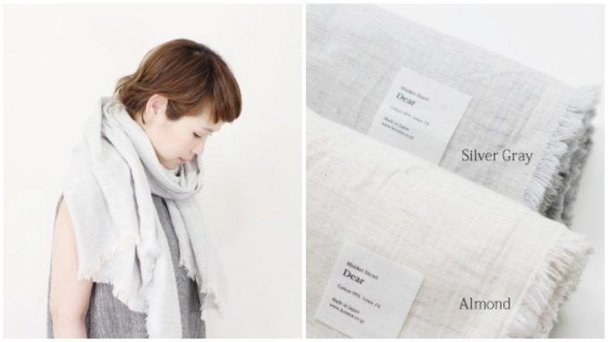 おすすめストール、Kontex コンテックス Blanket Shawl Dear