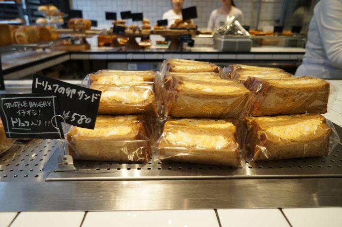 トリュフベーカリーで人気のトリュフの卵サンド