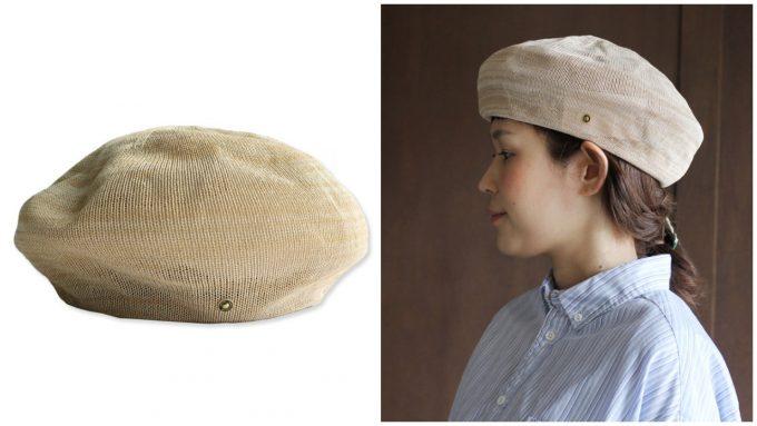 和紙を使った「ナインテーラー」の涼しげなベレー帽