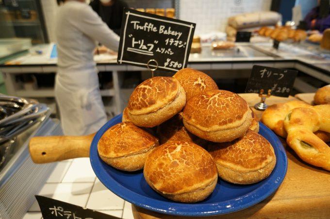 トリュフベーカリーでおすすめのトリュフ入りパン