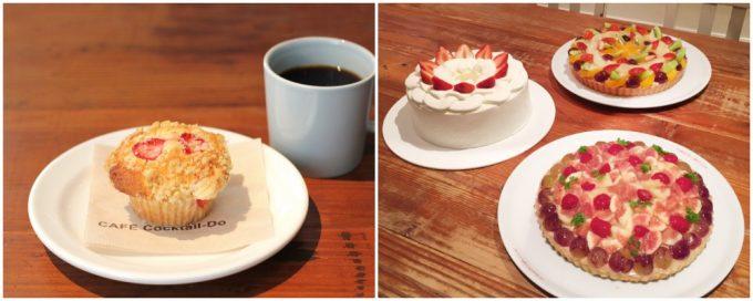 二子玉川すぐのおすすめカフェ「コクテール堂コーヒー」のスイーツ