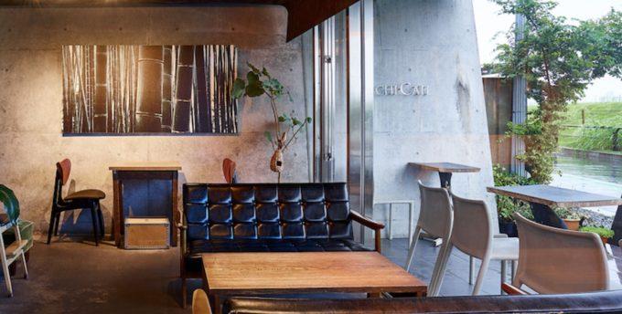 二子玉川すぐのおすすめカフェ「チチカフェ」の店舗内観