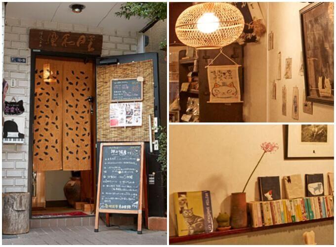 本物の猫がいない猫カフェ「押上猫庫」の外観と猫の雑貨が置かれた店内