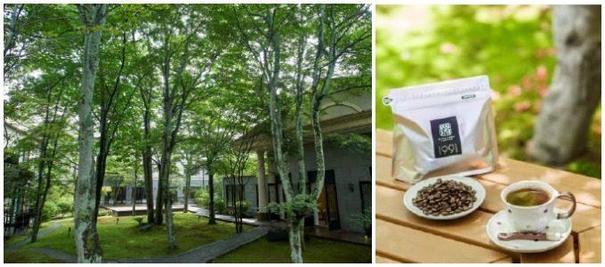 軽井沢の珈琲専門店「丸山珈琲」のコーヒーなど