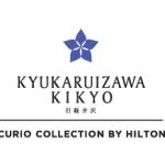 旧軽井沢ホテルのロゴ