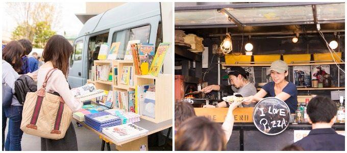 二子玉川で開催されたイベントの移動式本屋さんとキッチンカー