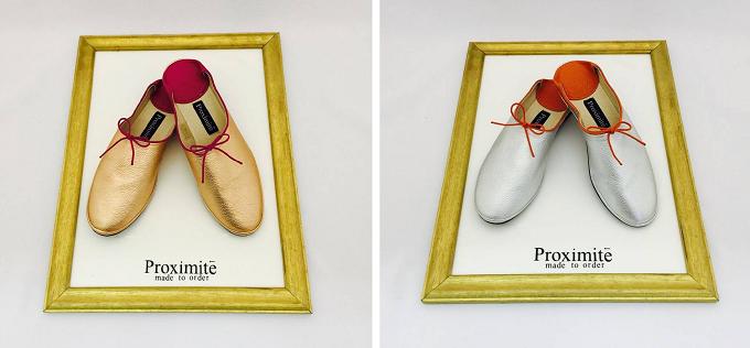 革のインテリアシューズブランド「Proximite(プロキシミテ)」のゴールドとシルバーのルームシューズ