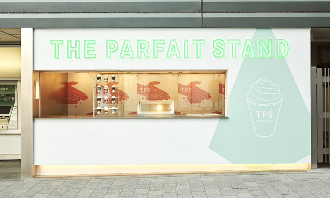 パフェスタンド「THE PARFAIT STAND(ザ・パフェスタンド)」