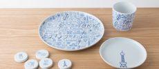 陶磁器をプロデュース、販売する「KIHARA」の東京の魅力を表したプレート、カップ、マグネット