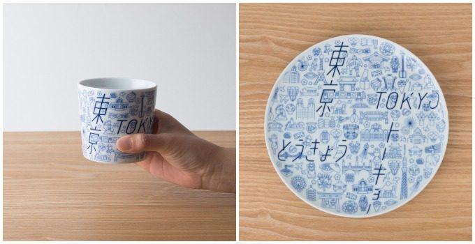 陶磁器をプロデュース、販売する「KIHARA」の東京の魅力を表したカップとプレート