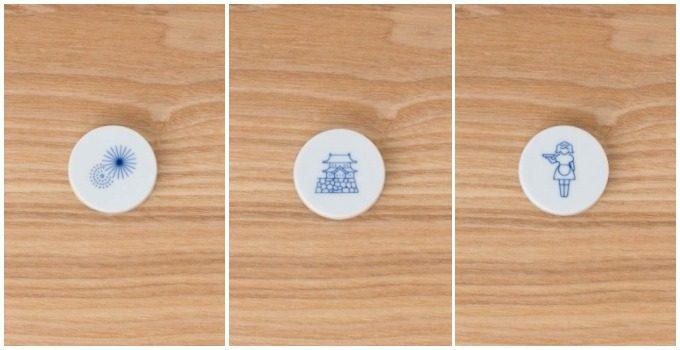 陶磁器をプロデュース、販売する「KIHARA」の東京の魅力を表した3種類の絵柄のマグネット