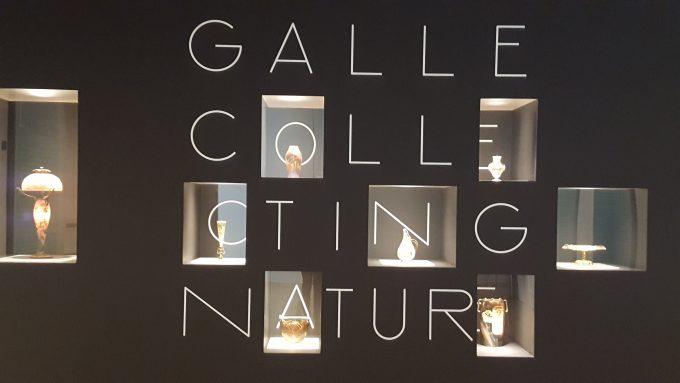 箱根、ポーラ美術館で開催中の「エミール・ガレ 自然の蒐集」