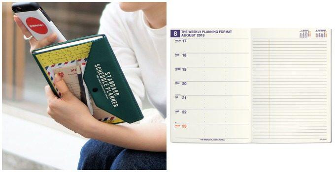 おしゃれで機能的な文房具がおすすめの「HIGHTIDE」のたっぷり書きこめる手帳