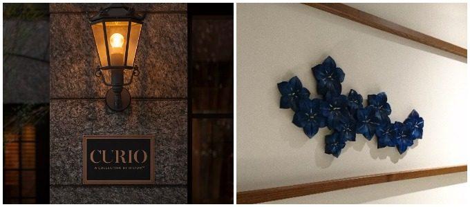 「KYUKARUIZAWA KIKYO, Curio Collection by Hilton」