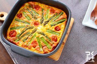 オーブン任せで30分!ホームパーティーにもおすすめの、オープンオムレツレシピ特集