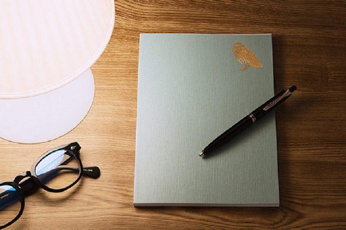 夜専用の日記「おやすみ日記」