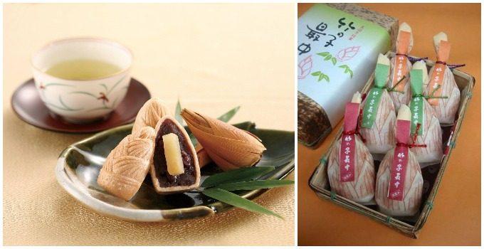 手土産におすすめの最中、京都の「喜久春」の竹の子の形がかわいい最中