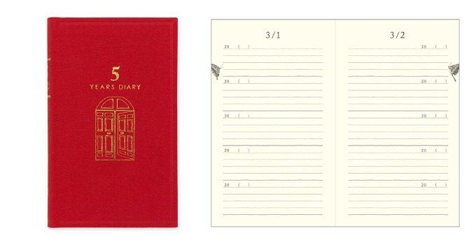 赤い5年用の「連用日記」を開いたところ