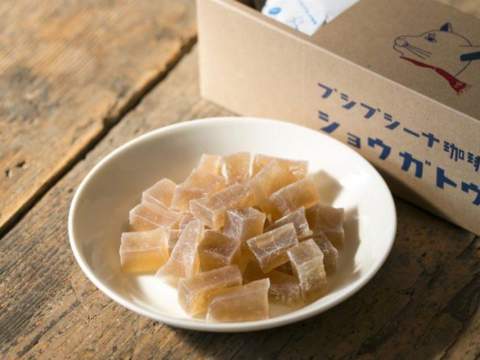 香川県高松「プシプシーナ珈琲」のコーヒーとともに食べたい「ショウガトウ」