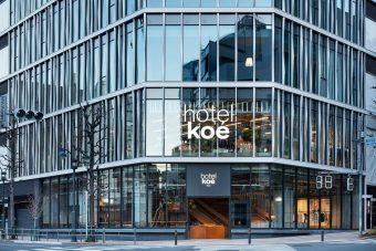 食事も、買い物も、宿泊も。そのすべてが叶う、koeの体験型店舗「hotel koe tokyo」