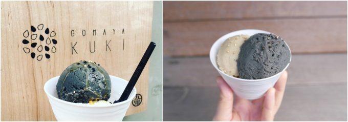 表参道にある、ごまアイス専門店「GOMAYA KUKI(ごまやくき)」