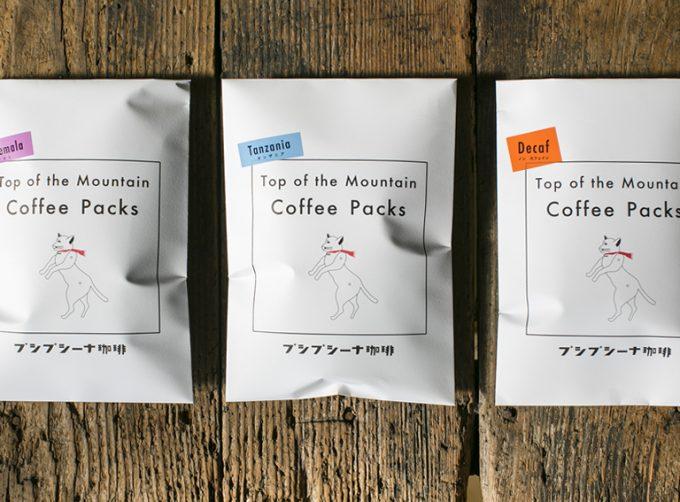 香川県高松「プシプシーナ珈琲」の猫が描かれたコーヒーパック