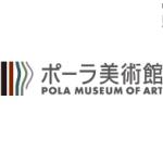 ポーラ美術館のロゴ