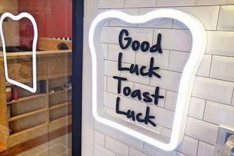 韓国のソウルフード、トースト専門店「TOAST LUCK」が原宿・神宮前にオープン