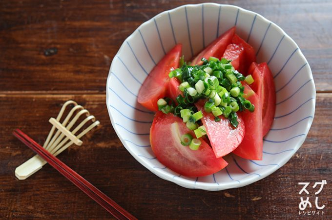 レンジでサクッとおすすめレシピ「トマトのうまネギ塩だれ」