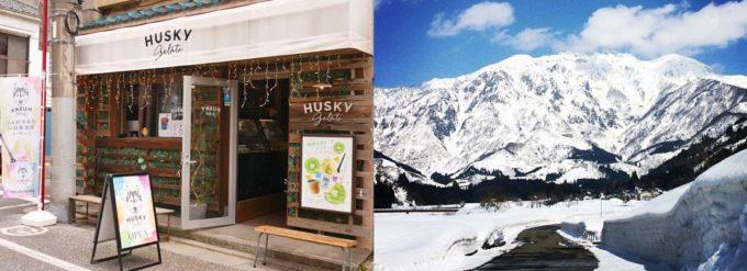 ハスキージェラートの外観と新潟の雪山