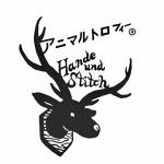 Hande und Stitch(ハンドウンドステッチ)のロゴ