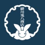 緋川兎八商店のブランドロゴ