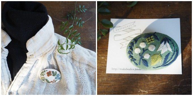 マカベアリスの刺繍ブローチ「野の花」