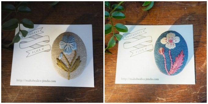 マカベアリスの刺繍ブローチ「花」