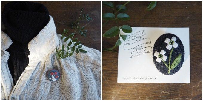 マカベアリスの刺繍ブローチ「草花」