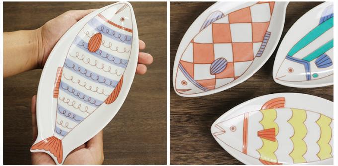 ハレクタニの魚皿