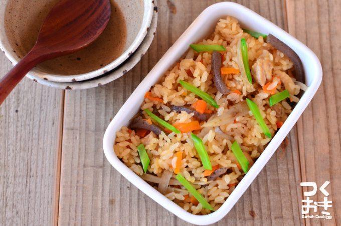 作り置きレシピ,「基本の炊き込みご飯」のレシピ