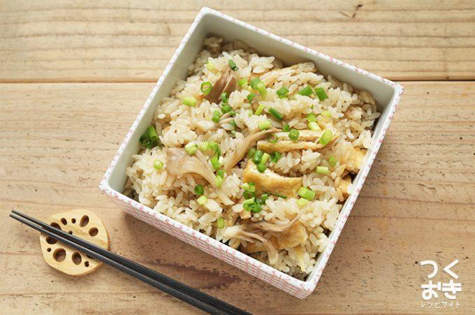 作り置きレシピ,「キノコとしょうがの炊き込みご飯」のレシピ
