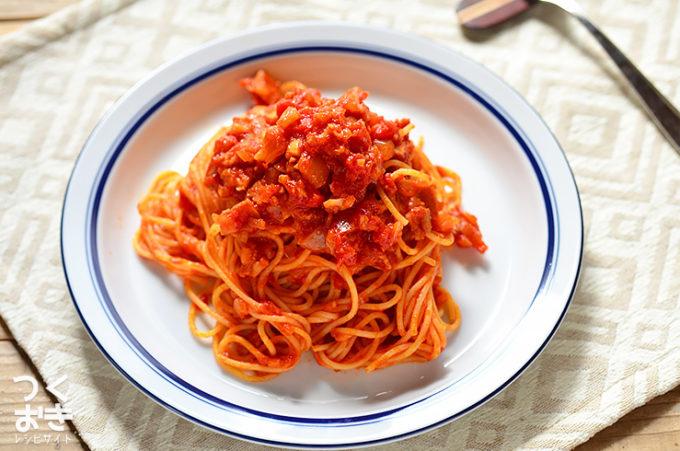 つくおきトマトソースレシピ、パスタ