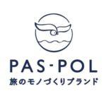 PAS-POL<パスポル>のブランドロゴ